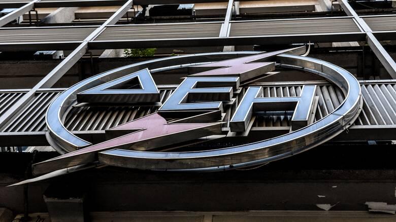 ΔΕΗ: Έρχεται μείωση στους λογαριασμούς ρεύματος - Η αλλαγή στις ΑΠΕ
