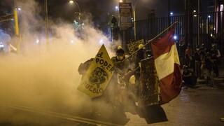 Περού: Η αστυνομία διαλύει με τη χρήση δακρυγόνων συγκεντρώσεις διαδηλωτών