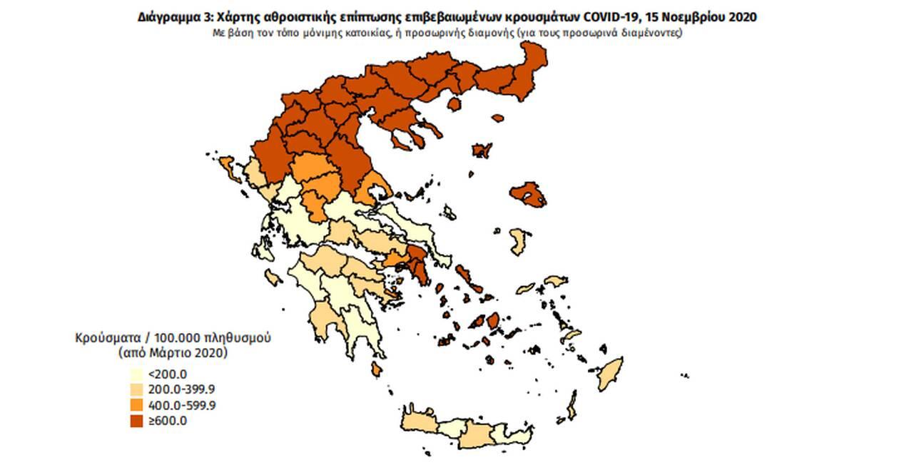 https://cdn.cnngreece.gr/media/news/2020/11/15/242871/photos/snapshot/pinakas4.jpg