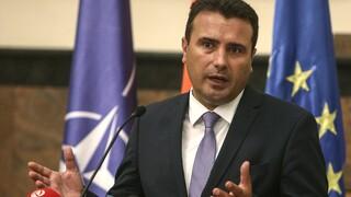 Ζάεφ: Βέτο Βουλγαρίας για την έναρξη ενταξιακών διαπραγματεύσεων Βόρειας Μακεδονίας - ΕΕ