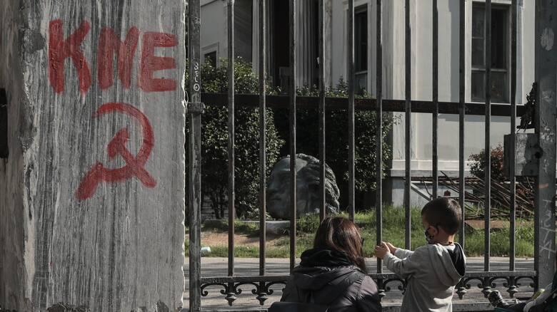 ΚΚΕ: Εντατική προετοιμασία για Πολυτεχνείο – Πρωτοβουλία ενάντια στην απαγόρευση