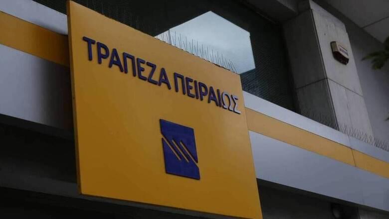 Τράπεζα Πειραιώς: O SSM δεν ενέκρινε την πληρωμή των τόκων των CoCos σε μετρητά