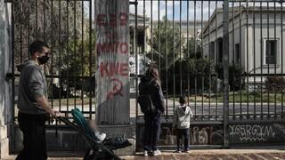 Πολυτεχνείο: «Θύελλα» αντιδράσεων για την απαγόρευση της πορείας