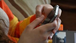 SMS 13033: Οι έξι κωδικοί μετακίνησης - Ποιοι «κόβονται» από τις 9 το βράδυ