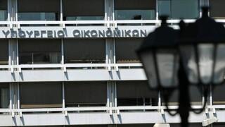 Ληξιπρόθεσμες οφειλές: Στα 106,1 δισ. ευρώ τα χρέη προς το Δημόσιο - Ανεπίδεκτο είσπραξης το 20%