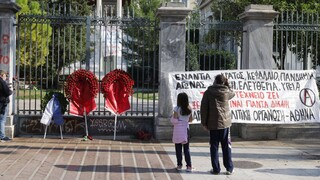 Πολυτεχνείο - Μαγιορκίνης: Απόφαση της Πολιτείας η απαγόρευση συναθροίσεων
