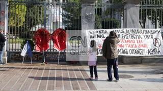 Πολυτεχνείο: Η πολιτική κόντρα, η πανδημία και το μήνυμα Μητσοτάκη