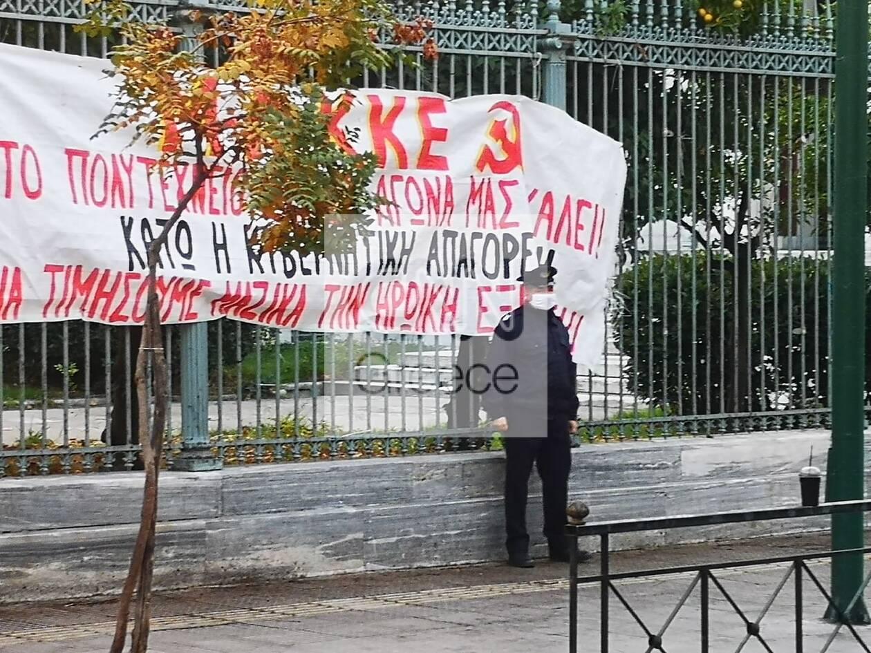 https://cdn.cnngreece.gr/media/news/2020/11/17/243060/photos/snapshot/polytexneio-kleisth-pathsiwn-astakos-10.jpg