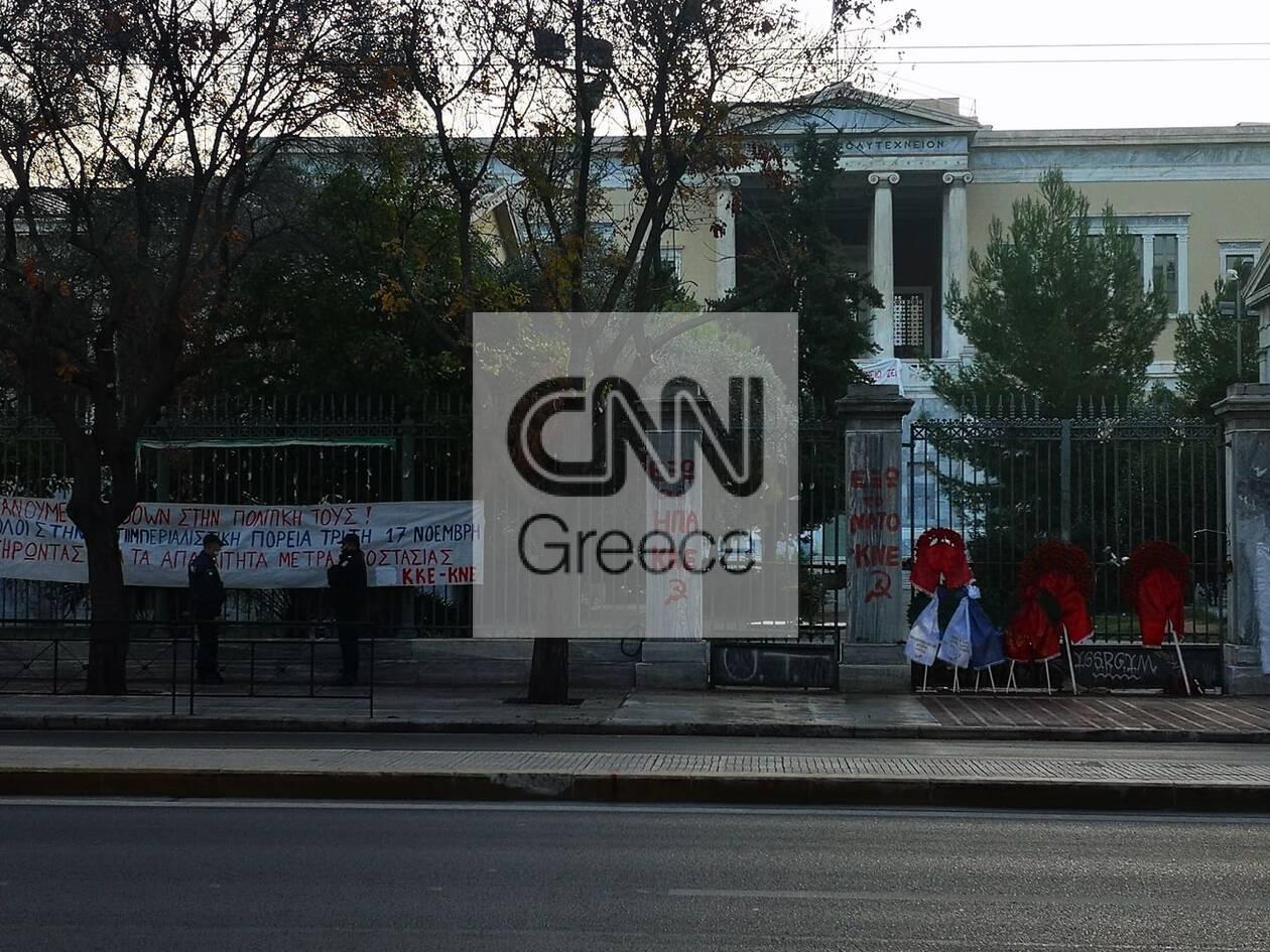 https://cdn.cnngreece.gr/media/news/2020/11/17/243060/photos/snapshot/polytexneio-kleisth-pathsiwn-astakos-5.jpg