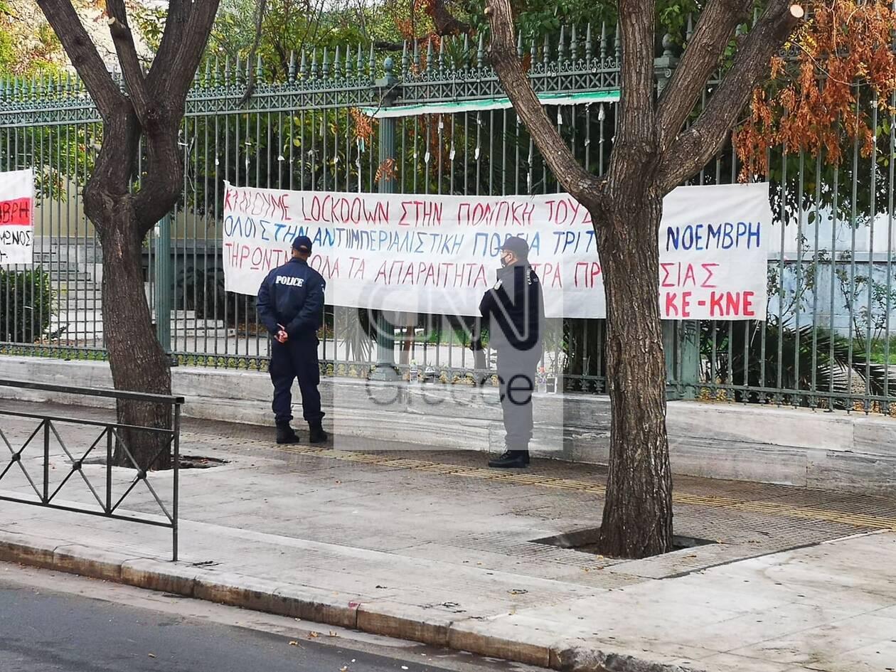 https://cdn.cnngreece.gr/media/news/2020/11/17/243060/photos/snapshot/polytexneio-kleisth-pathsiwn-astakos-8.jpg