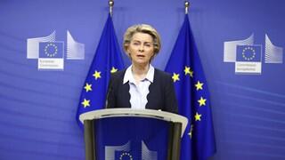 Φον Ντερ Λάιεν: Από την Τρίτη στην Ελλάδα τα 2 δισ. του προγράμματος στήριξης για τις επιχειρήσεις
