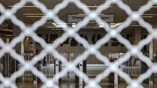 Πολυτεχνείο 2020: Έκλεισαν νωρίτερα πέντε σταθμοί του Μετρό
