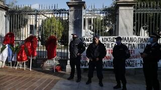 Μια διαφορετική επέτειος: Καταθέσεις στεφάνων, διαμαρτυρίες και πρόστιμα για το Πολυτεχνείο
