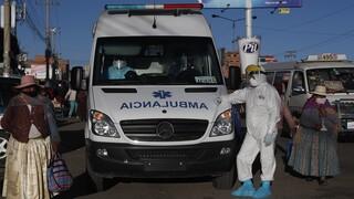 Τσαπάρε, ένας σπάνιος και θανατηφόρος ιός των ζώων μεταδίδεται από άνθρωπο σε άνθρωπο
