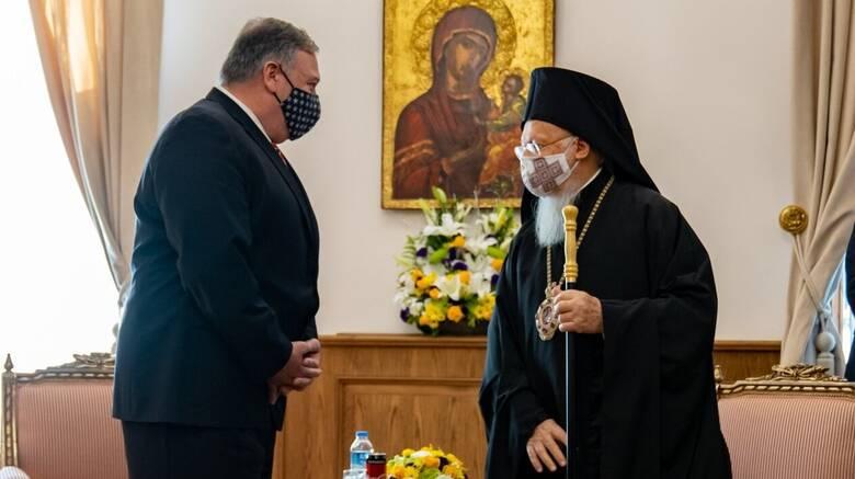 Στον Βαρθολομαίο ο Πομπέο: Το Οικουμενικό Πατριαρχείο είναι βασικός εταίρος
