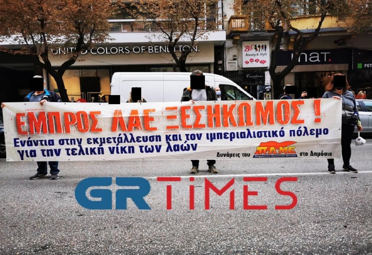 https://cdn.cnngreece.gr/media/news/2020/11/17/243156/photos/snapshot/thessaloniki-polutexneio4.jpg