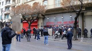 Πολυτεχνείο: Συγκέντρωση του ΠΑΜΕ και αριστερών οργανώσεων και στη Θεσσαλονίκη