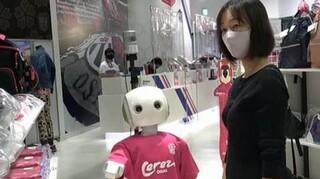 Ιαπωνία: Ρομπότ ελέγχει εάν πελάτες καταστήματος φορούν μάσκα και τηρούν αποστάσεις