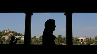 Τηλεργασία στην Ελλάδα: Προσέλκυση εργαζομένων από το εξωτερικό