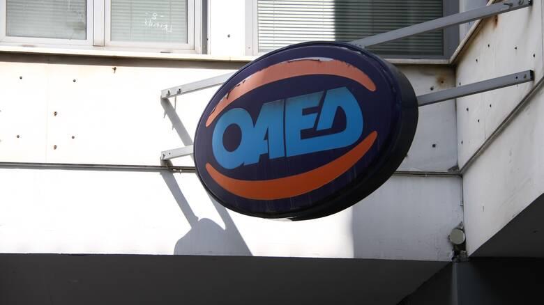 ΟΑΕΔ: Πότε θα δοθεί η δίμηνη παράταση των επιδομάτων ανεργίας