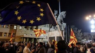 Μπλόκο της Βουλγαρίας στην έναρξη ενταξιακών διαπραγματεύσεων με τη Βόρεια Μακεδονία
