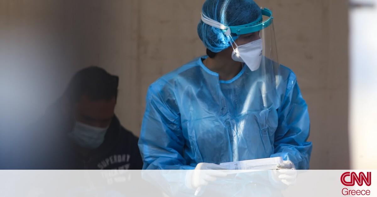 Κορωνοϊός: Τρομακτική η πίεση στα νοσοκομεία – Κρίσιμες οι επόμενες ημέρες