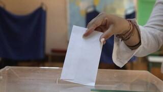 Δημοσκόπηση Opinion Poll: Πώς διαμορφώνεται η διαφορά ΝΔ – ΣΥΡΙΖΑ
