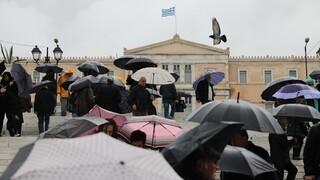 Έκτακτο δελτίο επιδείνωσης καιρού: Ποιες περιοχές επηρεάζονται από την κακοκαιρία