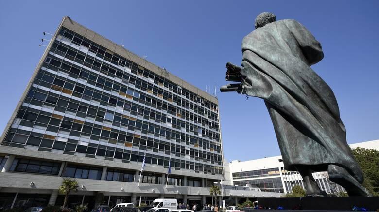 Παρατείνεται η προθεσμία για τις αιτήσεις μετεγγραφών στα ΑΕΙ έως τις 20 Νοεμβρίου