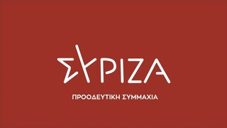 ΣΥΡΙΖΑ: Η κυβέρνηση συνεχίζει το εμπόριο ελπίδας με το εμβόλιο