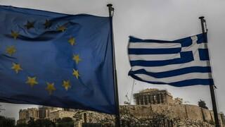 Αρνητική κατά 285 δισ. ευρώ η καθαρή διεθνής επενδυτική θέση της Ελλάδος – Τι αναφέρει η ΕΕ