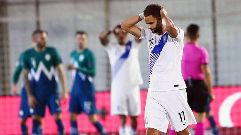 Ελλάδα - Σλοβενία 0-0: Πάλεψε αλλά δεν τα κατάφερε