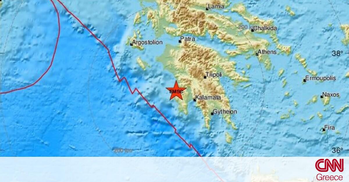 Σεισμός κοντά σε Κυπαρισσία και Φιλιατρά – Αισθητός σε αρκετές περιοχές