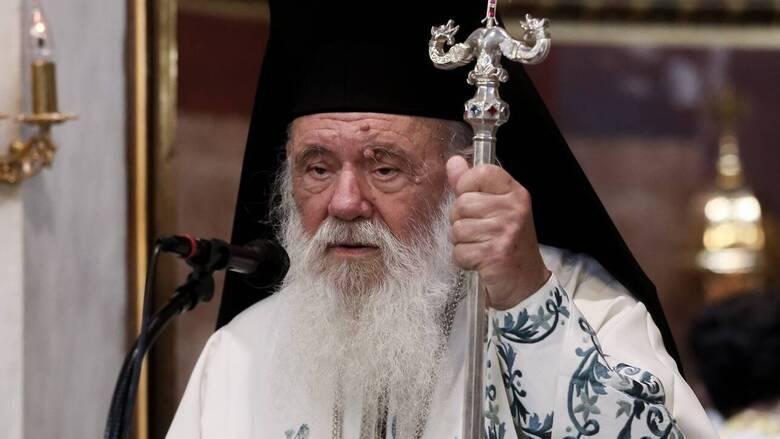 Κορωνοϊός: Θετικός ο Αρχιεπίσκοπος Ιερώνυμος