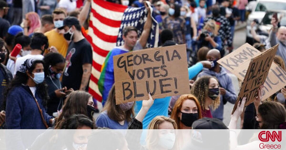Εκλογές ΗΠΑ: Το αποτέλεσμα ανακοινώνει η Τζόρτζια – «Σφραγίζει» η νίκη Μπάιντεν