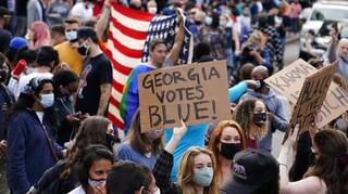 Εκλογές ΗΠΑ: Το αποτέλεσμα ανακοινώνει η Τζόρτζια - «Σφραγίζει» η νίκη Μπάιντεν