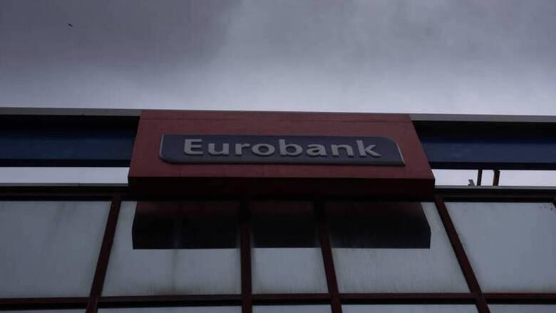 Eurobank Holdings : Προσαρμοσμένα κέρδη 348 εκατ. ευρώ στο 9μηνο 2020