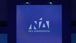 ΝΔ: Ο ΣΥΡΙΖΑ κλείνει το μάτι στους οπαδούς του αντιεμβολιαστικού κινήματος