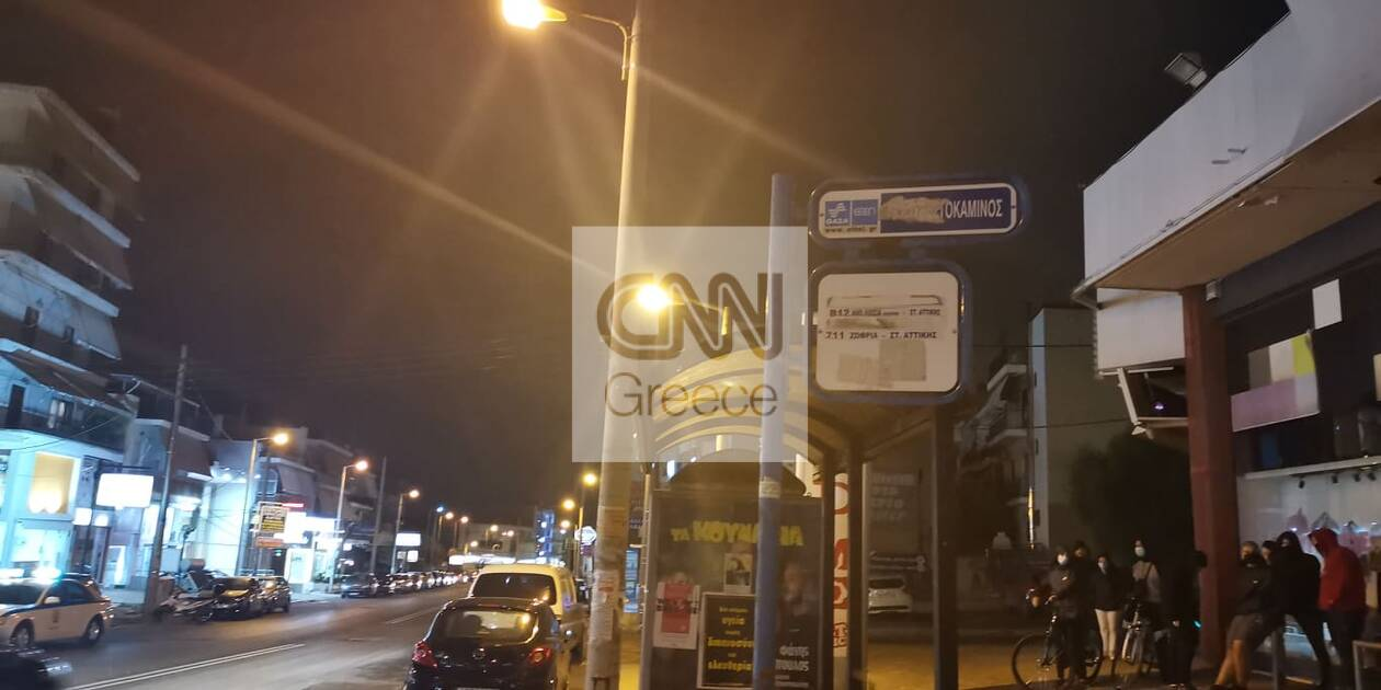 https://cdn.cnngreece.gr/media/news/2020/11/19/243522/photos/snapshot/kamatero-4.jpg