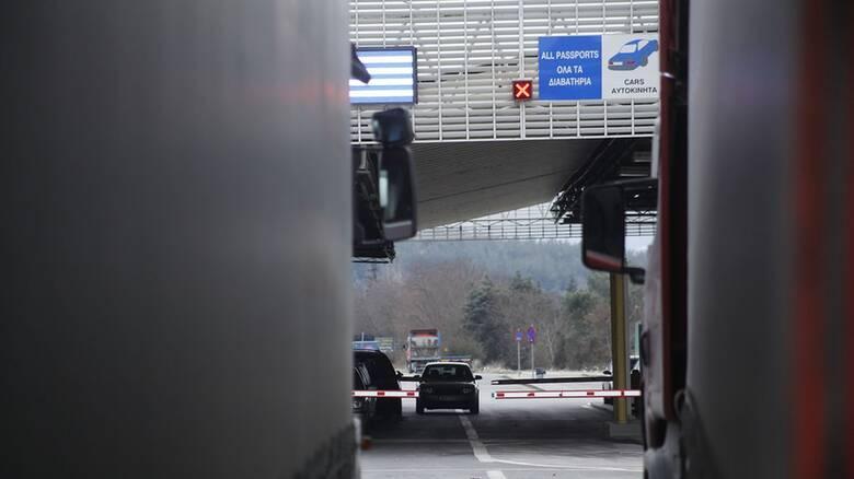 Κορωνοϊός: Κλειστός από σήμερα ο συνοριακός σταθμός στην Κρυσταλλοπηγή