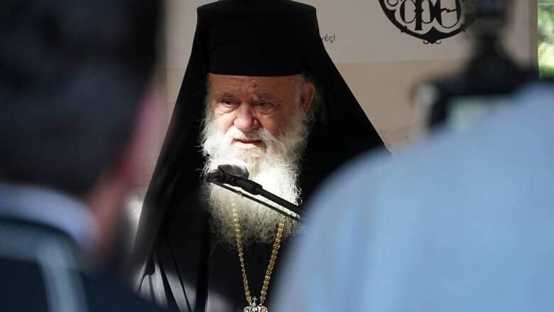 Αρχιεπίσκοπος Ιερώνυμος: Πώς και πότε μπορεί να κόλλησε κορωνοϊό