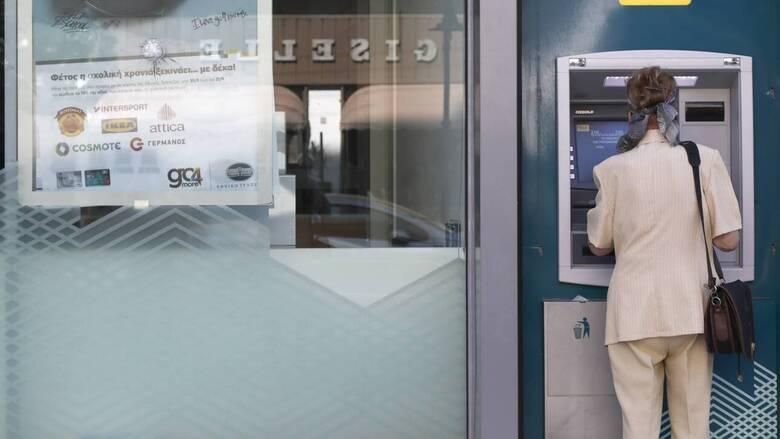 Ηλεκτρονικά η επιστροφή των ποσών μειώσεων σε κληρονόμους θανόντων συνταξιούχων