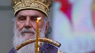 Πέθανε ο Πατριάρχης Σερβίας Ειρηναίος: Ήταν ασθενής με κορωνοϊό