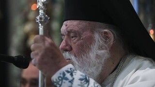 Αρχιεπίσκοπος Ιερώνυμος: Νέο ιατρικό ανακοινωθέν για την κατάσταση της υγείας του