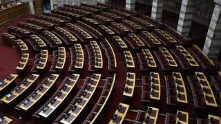 Προϋπολογισμός 2021: Σήμερα στη Βουλή το τελικό σχέδιο