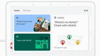 Google: Δίνει τη δυνατότητα στα παιδιά να γνωρίζουν ακριβώς πού βρίσκονται οι γονείς τους