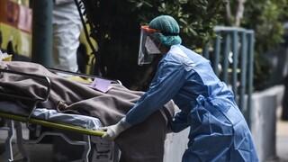 Κορωνοϊός: Στη διάθεση του ΕΣΥ η Κεντρική Κλινική Αθηνών