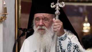 Αρχιεπίσκοπος Ιερώνυμος: Νέο ιατρικό ανακοινωθέν για την υγεία του