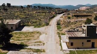 Φυλακές Αθηνών: Από τον Κορυδαλλό στον Ασπρόπυργο - Ένα εντυπωσιακό βίντεο