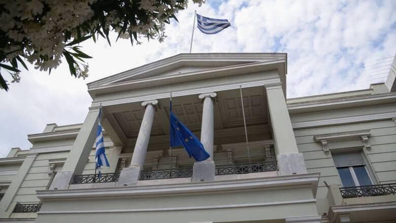 Απάντηση ΥΠΕΞ στην Άγκυρα: Να ανακαλέσει άμεσα την παράνομη Navtex